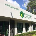 ISLAMIC_BANK (Pic_1)
